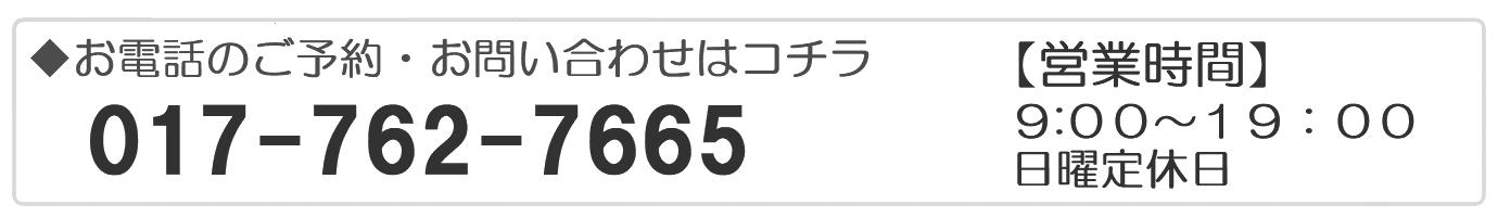 0120027665
